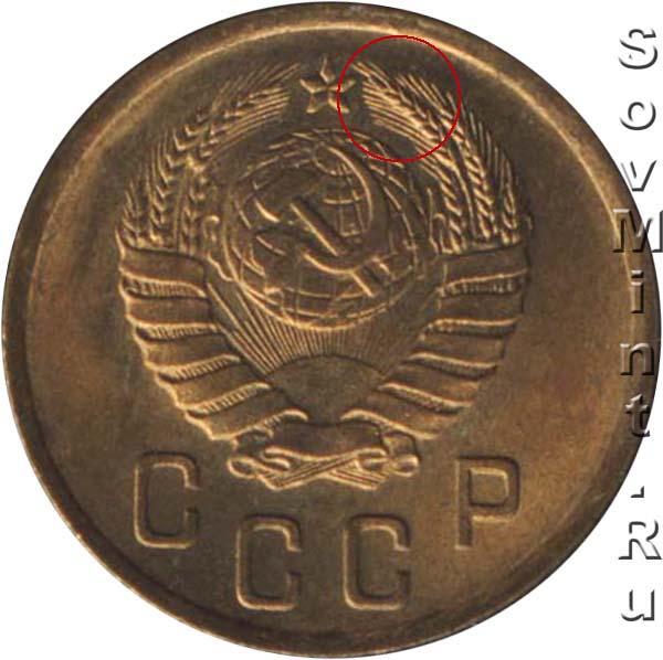 2 коп 1940 года цена разновидность рейхскомиссариат остланд