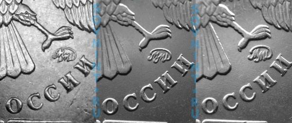 2 рубля 2015, разновидности по положению и конфигурации знака ММД