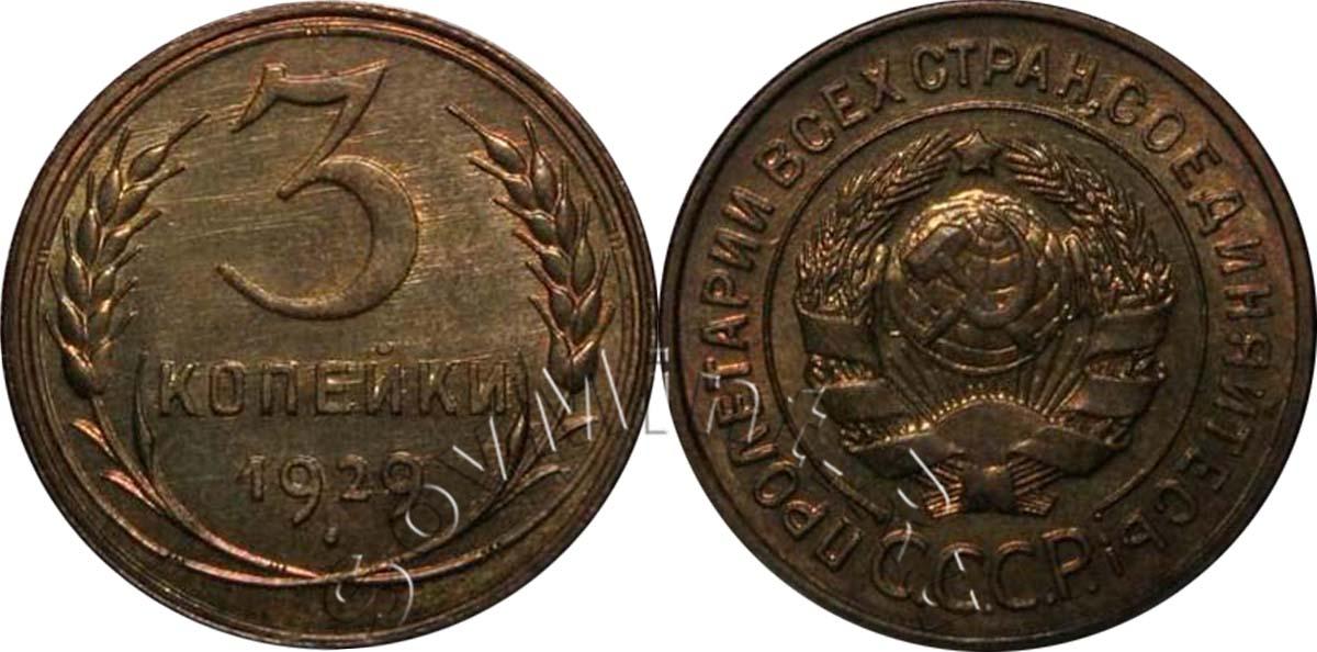 монета екатерины 2 1778 года цена