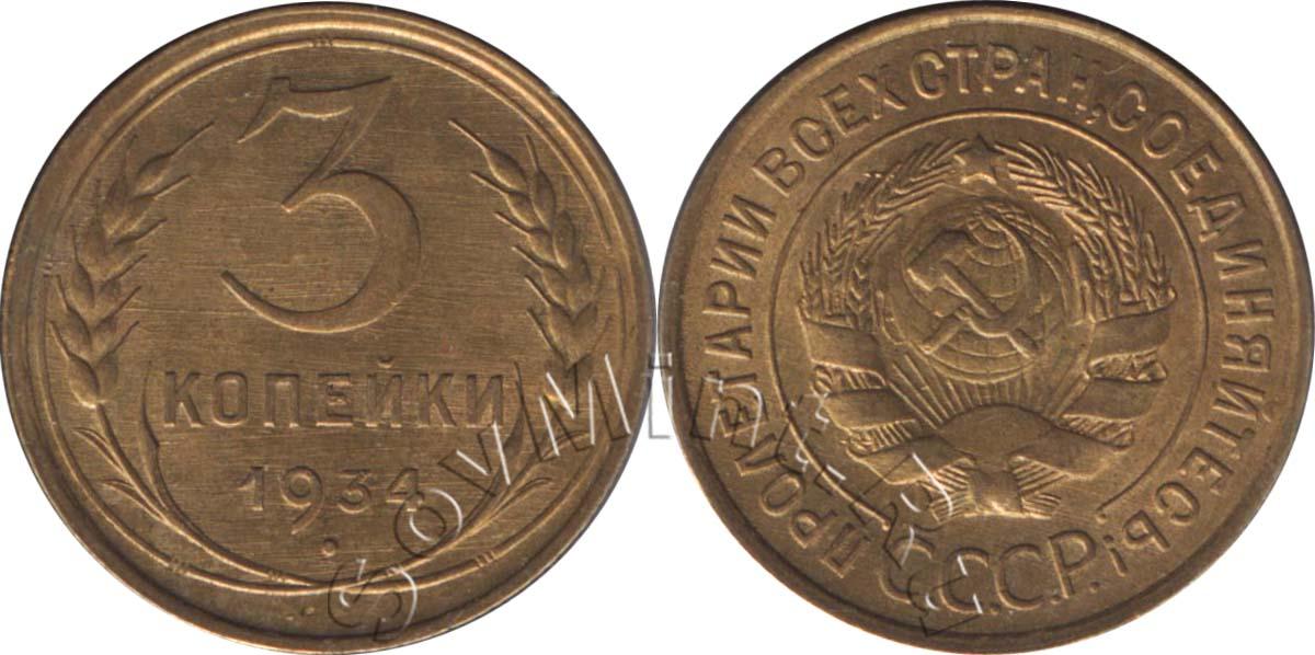 Тилижинский монеты ссср 1921 1957 скачать стат форум