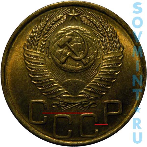Копейки 1950х шт 5