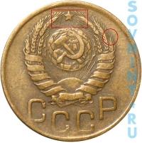 3 копейки 1943-1945, шт,20к43(1.12)