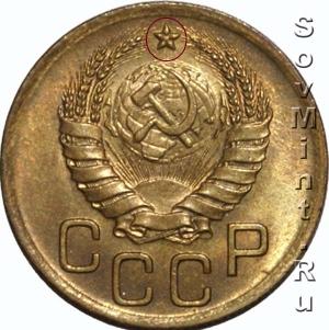 3 копейки 1937-1946, шт.1.1