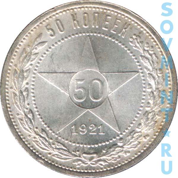 50 копеек 1921 года монеты фиджи купить