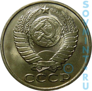 50 копеек 1991, шт.2М
