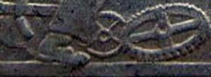 полтинник 1924, шт.Е (большой ботинок)