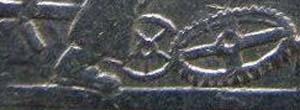 полтинник 1924, шт.Д (малый ботинок)