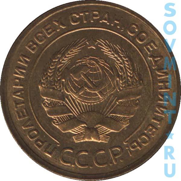 10 bani moldova 1993