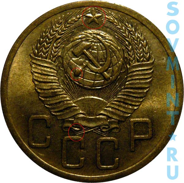 5 коп 1953 года цена разновидность цена 5 копеек 1916 года
