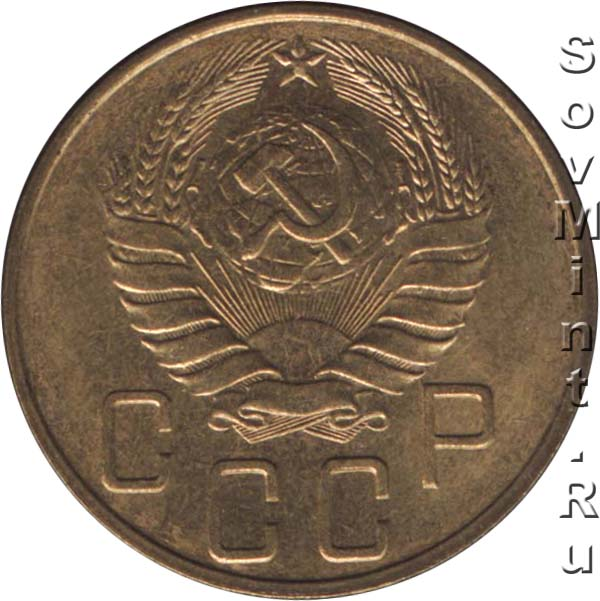 5 коп 1940 года цена разновидность находки