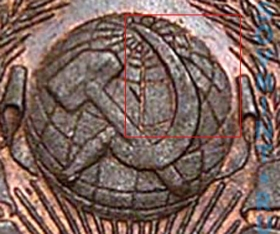 5 копеек 1924, шт.1.3