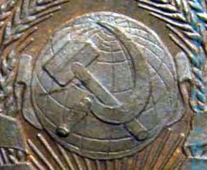 5 копеек 1924, шт.2.1