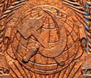 5 копеек 1924, шт.2.2