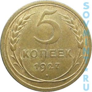 5k1927rev