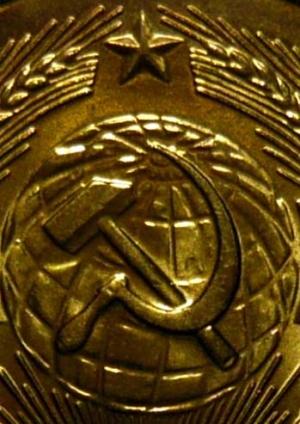 5 копеек 1961-1979, шт.2 (фрагмент)