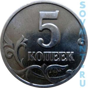 5k2002rev-m