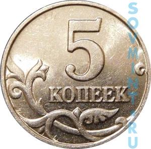 5k2003rev-m