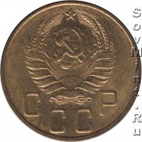 5 копеек 1937-1946, шт.1