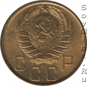 5 копеек 1937-1946, шт.3