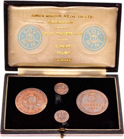 Демонстрационный набор продукции Бирмингемского монетного двора.