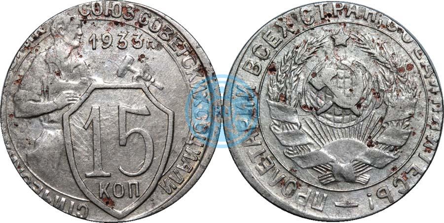 eesti vabariik 20 senti 1992 цена