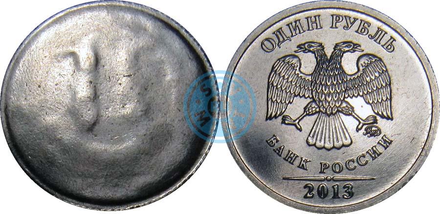 Хранение монет 1997 2013 сколько стоит один рубль с лениным