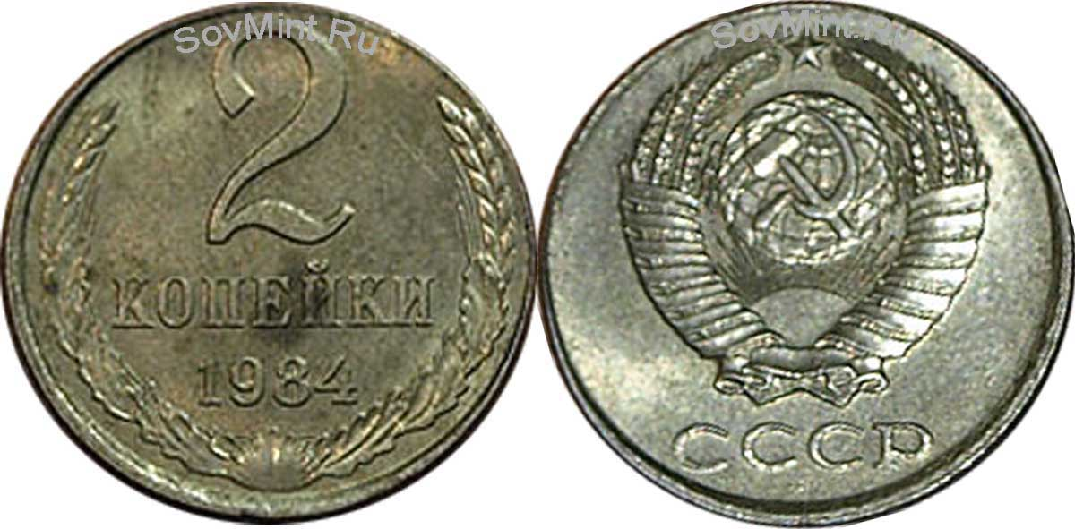 монета 10 гривен ливадийский дворец цена киев