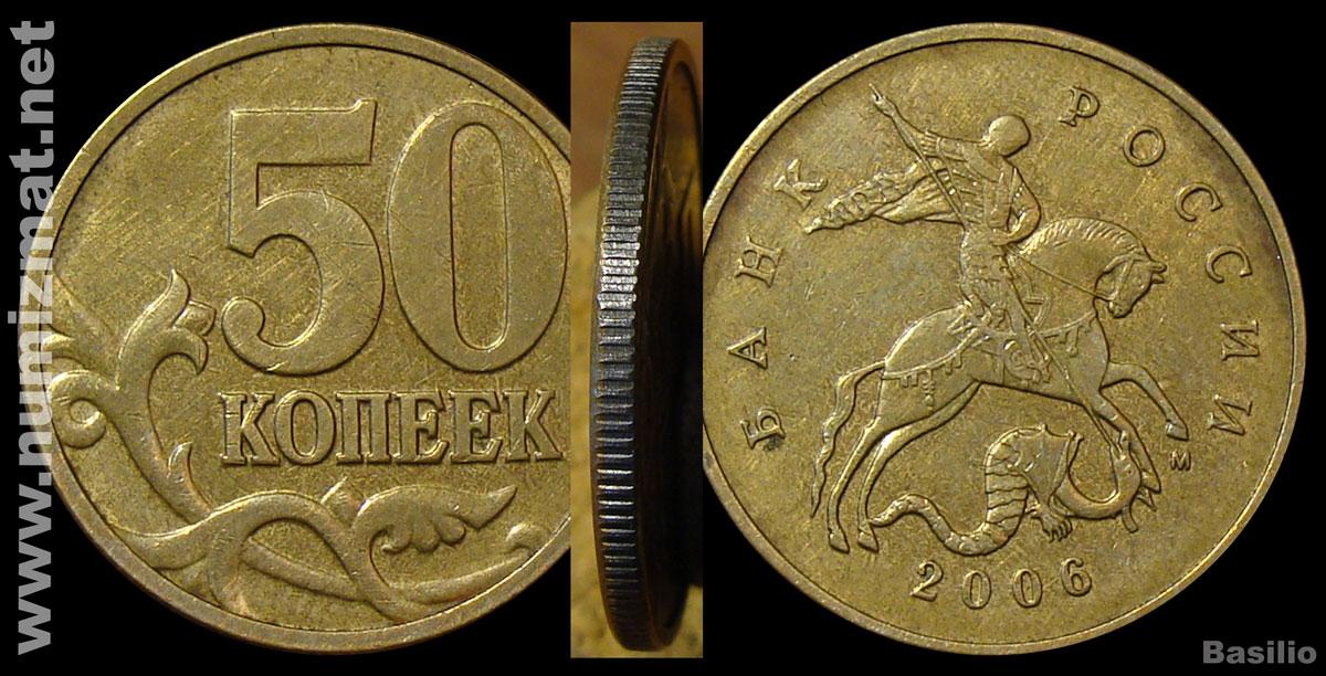 10 копеек 2006 сп года цена сколько стоит 1 доллар 2007 года монета перевертыш адмс