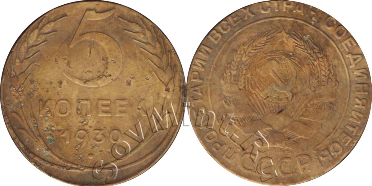 10 копеечные монеты ссср 50 копеек 1976 года