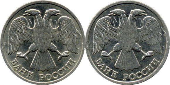 10rub1993magn