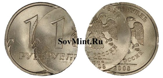 1 рубль 2008 СПМД, двойной удар