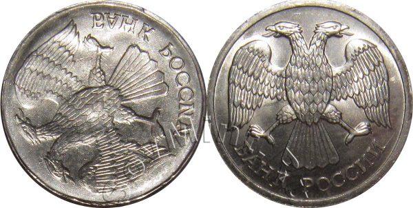 20 рублей 1992, инкузные брак (залипуха)