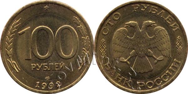 100r1992lmd