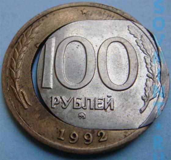 100r1992perekos_r