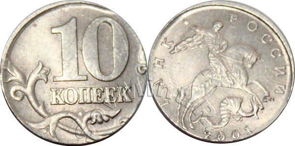 10k2001sp1k
