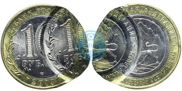 10 рублей 2013 СПМД Республика Северная Осетия - Алания, двойной удар (фото: аукцион coins.ee)