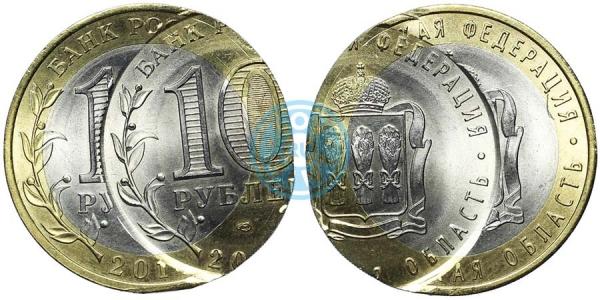10 рублей 2014 СПМД Пензенская область, двойной удар (фото: аукцион coins.ee)