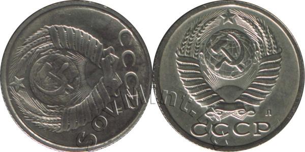 15 копеек 1991л залипуха, монетный брак