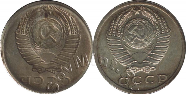 15 копеек залипуха, монетный брак