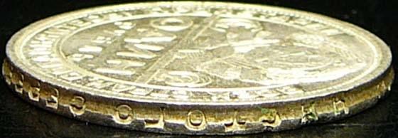 1 рубль 1924, монетный брак «гриб/грибок» (частичный чекан вне кольца)