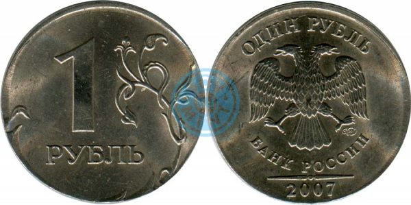 1 рубль 2007 СПМД на заготовке для 5 копеек