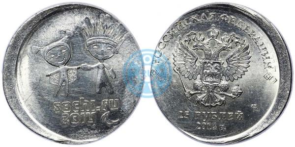 25 рублей 2014 СПМД Олимпиада в Сочи (Лучик и Снежинка), двойной удар (фото: аукцион coins.ee)