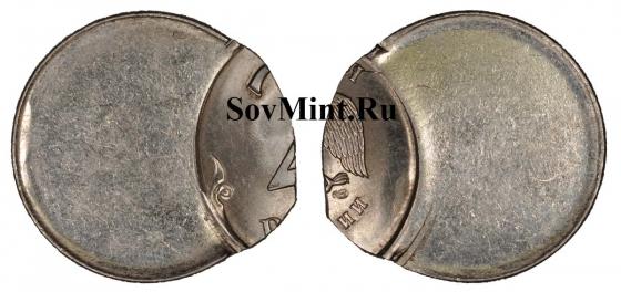 современные 2 рубля, смещение изображения