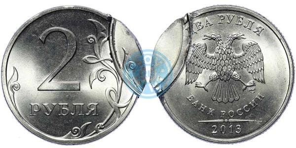 2 рубля 2013 СПМД, двойной удар (фото: аукцион coins.ee)