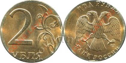 2 рубля Банка России на заготовке 10 копеек