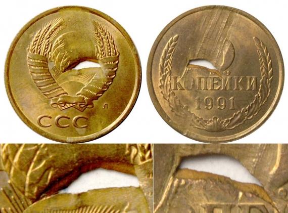 3 копейки 1991, разрыв проката, монетный брак