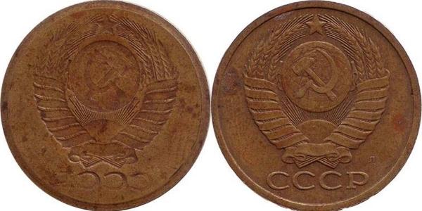 5 копеек 1991л, гербовая залипуха
