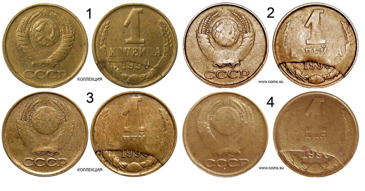 сколько стоит монета с выкусом