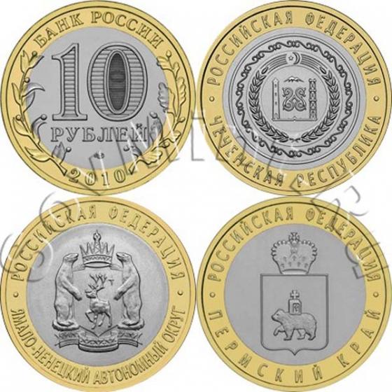 россии и фото монеты ссср и цены дорогие