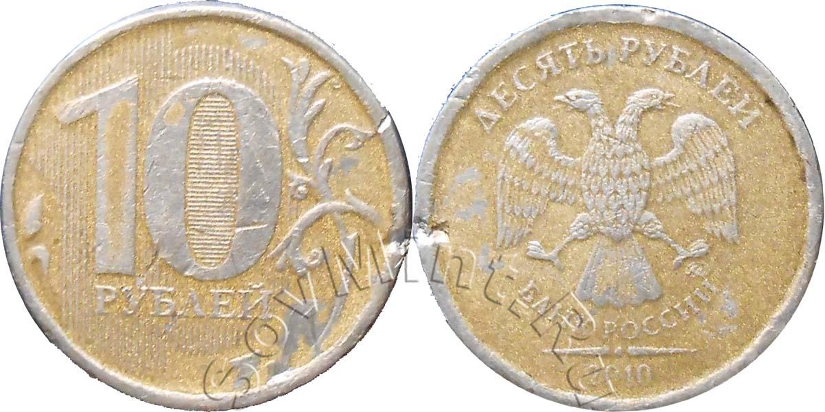 Подделка 10 рублей монеты херсонеса цена